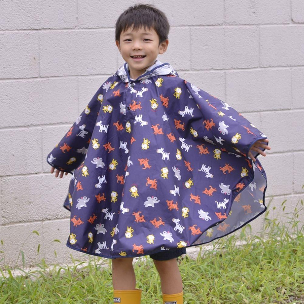 日本 akachan to issyo - 日本製防水斗篷雨衣-可愛動物-深藍-附收納袋