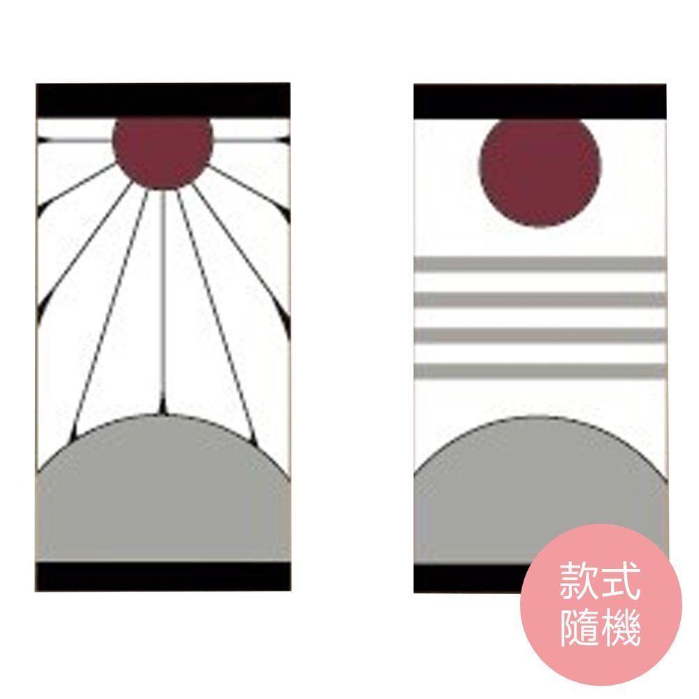 日本代購 - 鬼滅之刃 浴巾-隨機不挑款 (60x120cm)