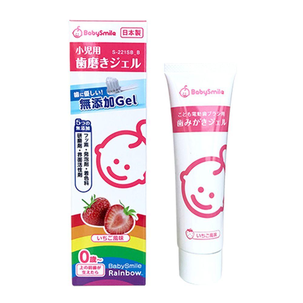 日本 BabySmile - 電動牙刷專用牙膏-草莓-0歲以上