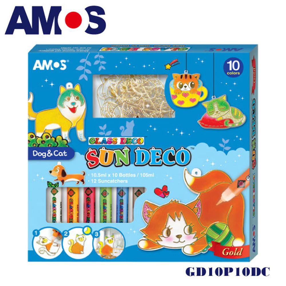 韓國 AMOS - 10色小狗貓咪主題吊飾玻璃彩繪膠