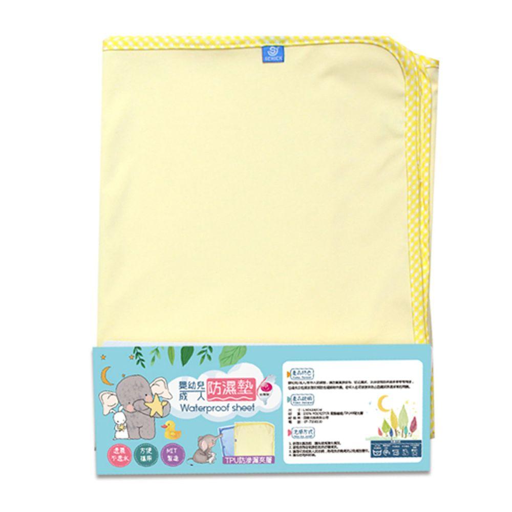 MIT台灣製 - 嬰幼兒/成人防濕墊(尿布墊)-黃色-90X140cm