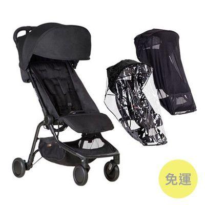 [免運]nano 2.0 第二代輕便嬰幼兒手推車-黑色-附專用遮陽罩+雨罩組