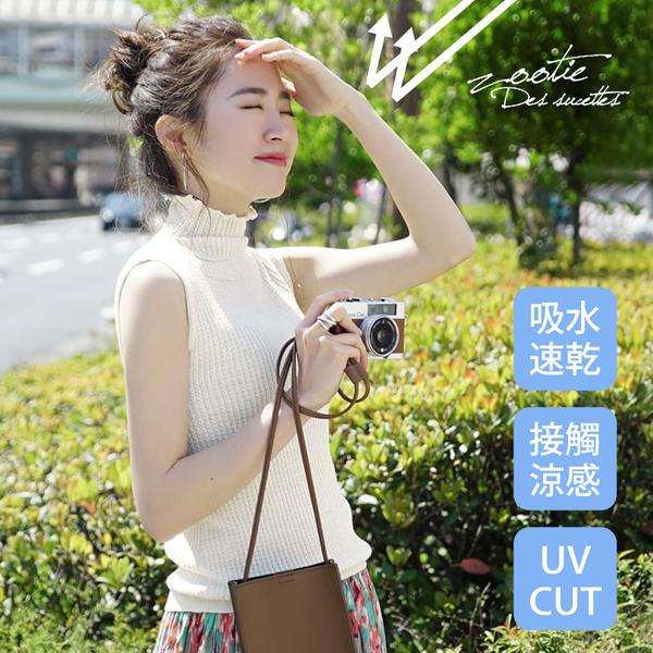 【日本 Zootie 】質感日系時尚女裝 ✦ 夏裝新品上市 ✦