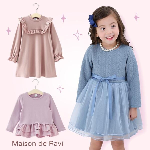 日本 Maison de ravi 法式甜美洋裝 ❤ #秋季新款登場!