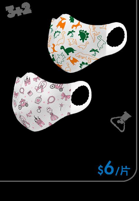 https://mamilove.com.tw/market/category/disinfectants/masks