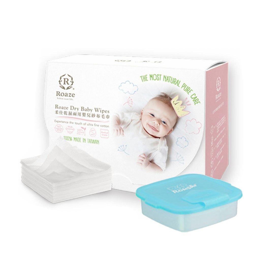 柔仕 - 乾濕兩用布巾含盒超值組-乾濕兩用布巾量販包(160片)+矽膠盒+隨行包(10片x2包)-艾莎藍