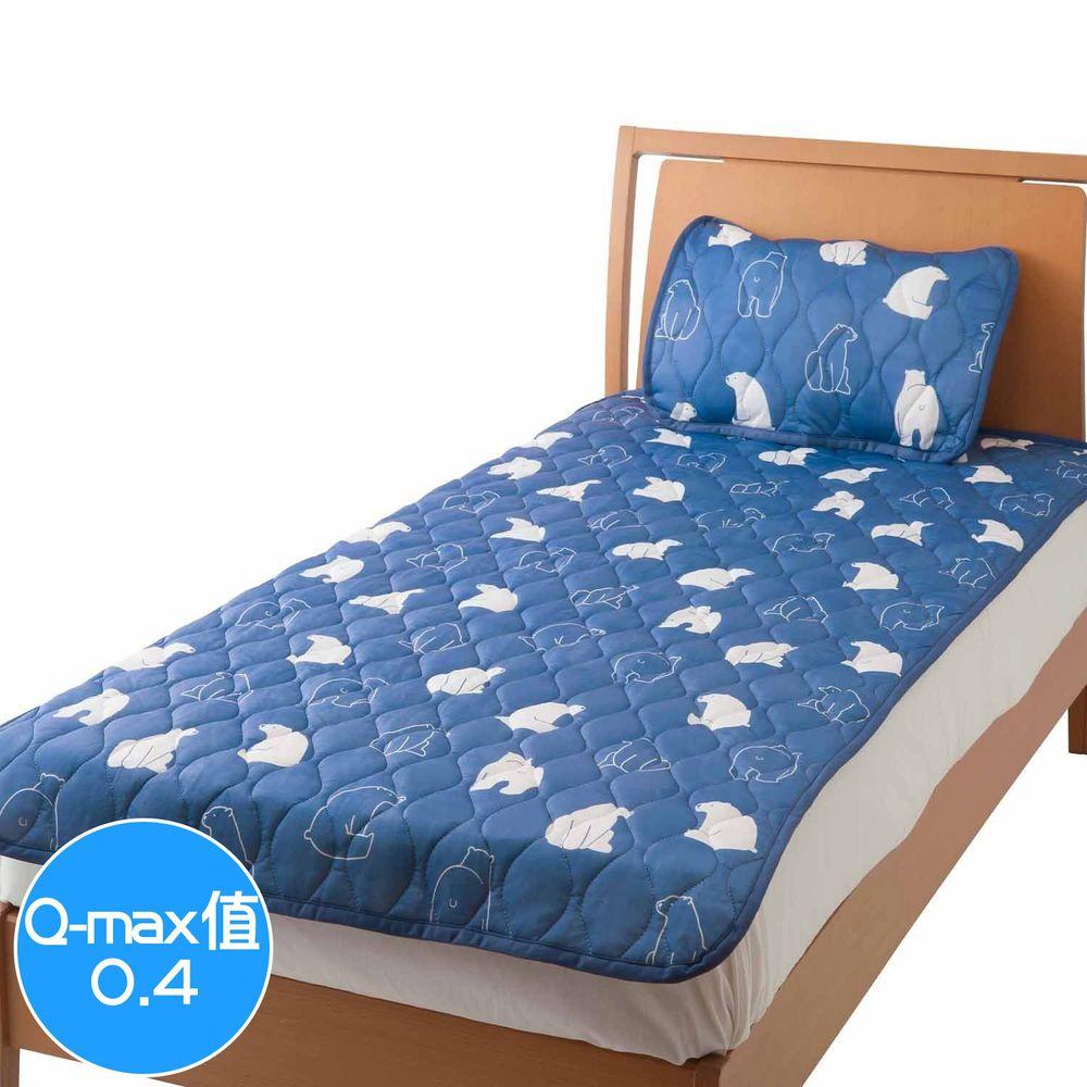 日本小泉 - 節電對策冷感波浪紋床墊毯-北極熊20-深藍 (100x205cm)