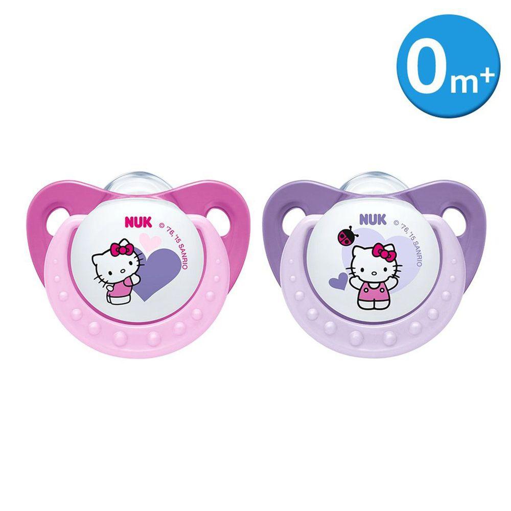 德國 NUK - 安睡型矽膠安撫奶嘴-Hello Kitty (初生型0m+)-2入