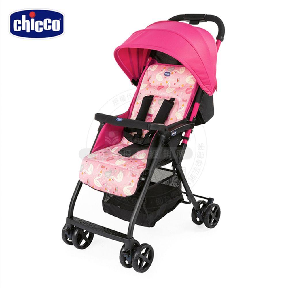 義大利 chicco - Ohlalà2都會輕旅手推車-甜粉天鵝