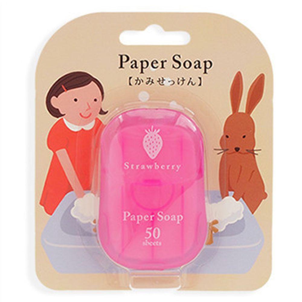 日本 Charley - 日本攜帶式隨身紙肥皂-草莓-50枚入