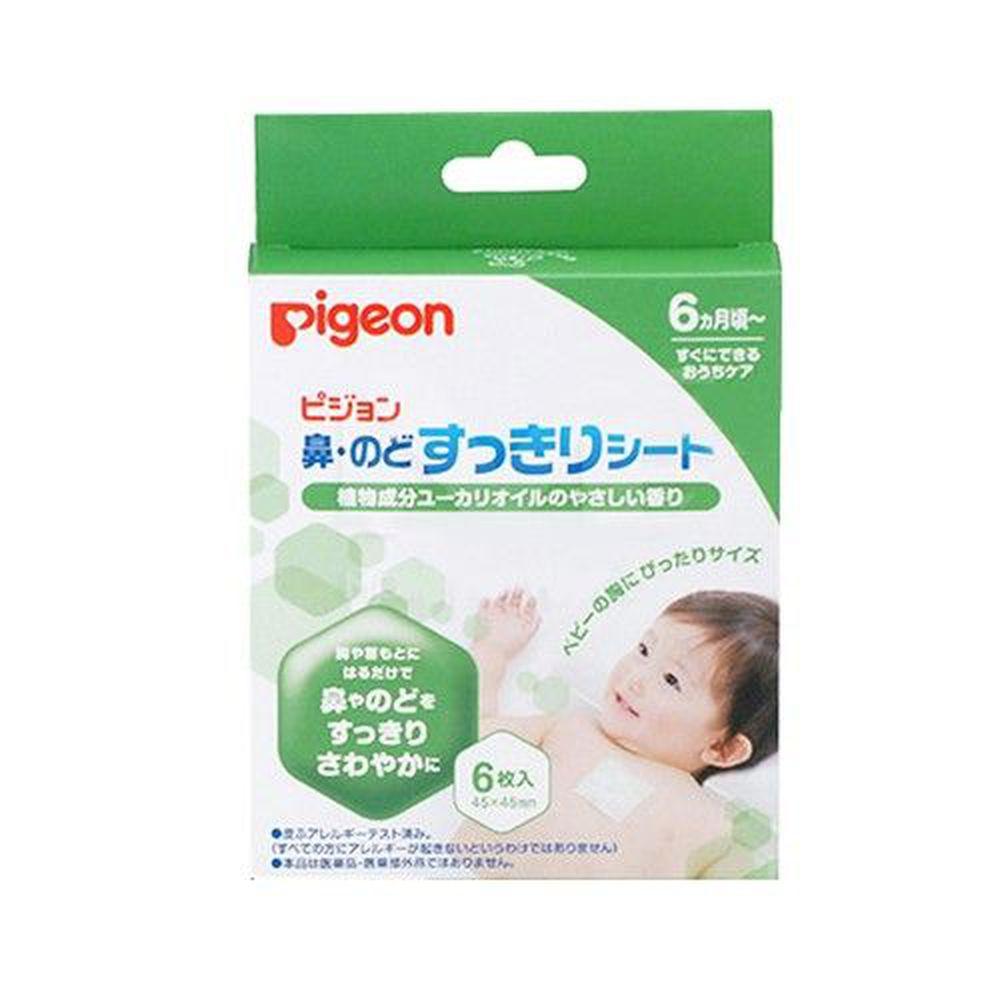貝親 Pigeon - 舒鼻貼(6個月以上用)-6入/盒