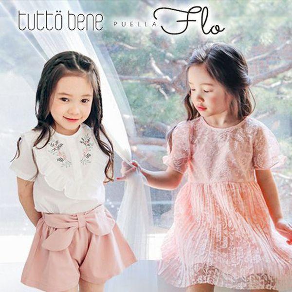 百萬熱銷♡韓國PuellaFlo x Tutto Bene公主系夏裝♡現貨出清6折起!