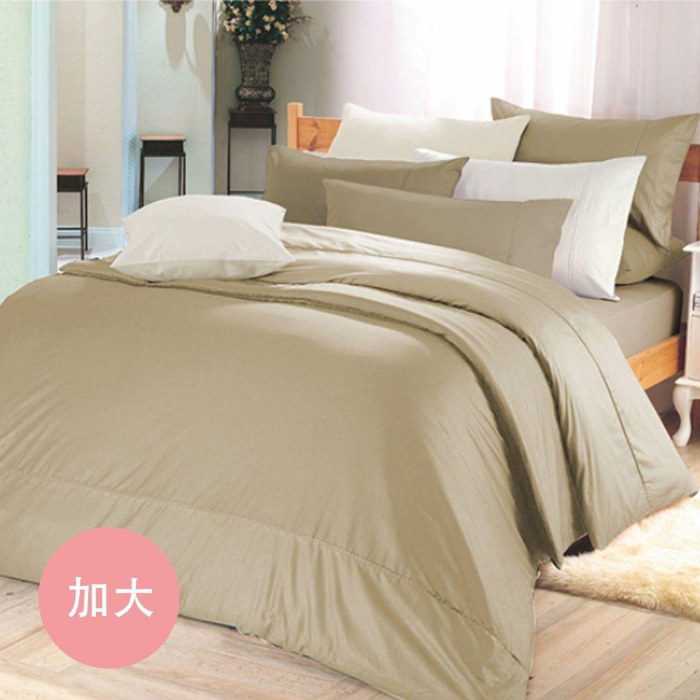 澳洲 Simple Living - 300織台灣製純棉床包枕套組-魔力金-加大