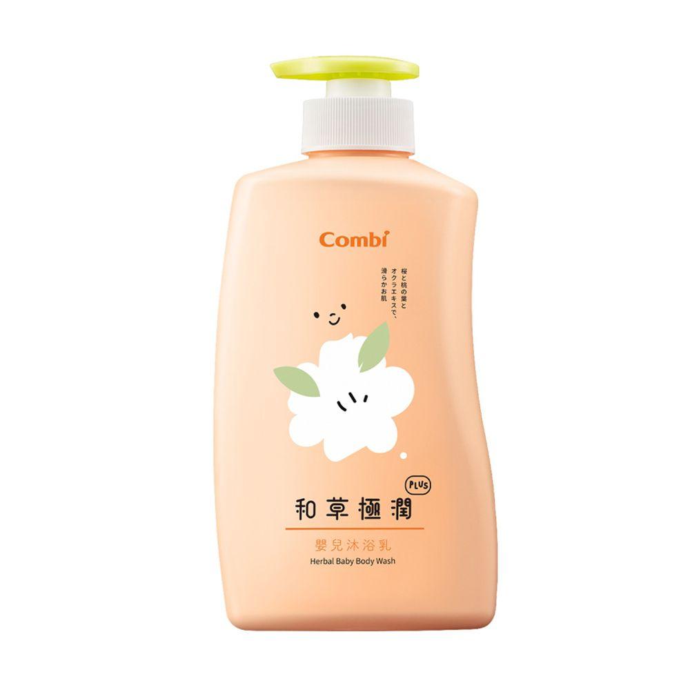 日本 Combi - 和草極潤嬰兒沐浴乳plus-500ml