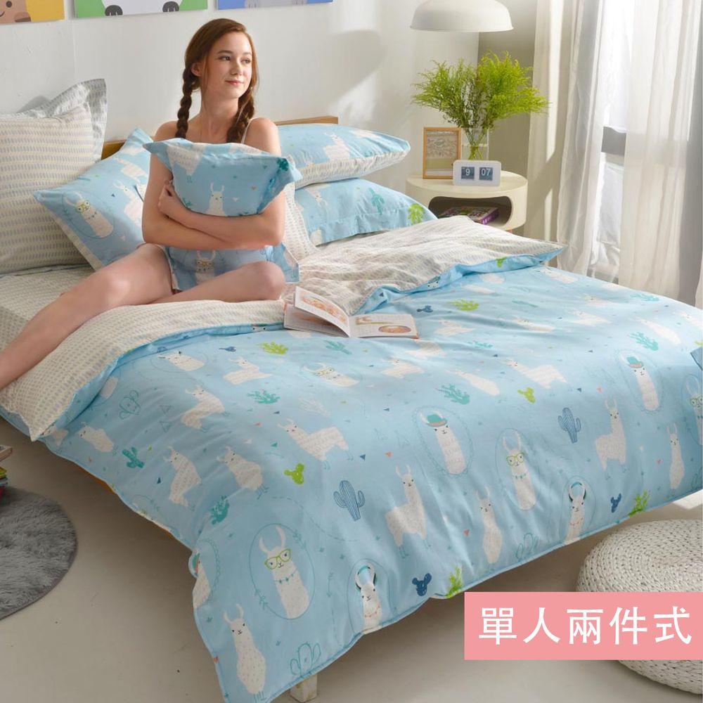格蕾寢飾 Great Living - 義大利Fancy Belle純棉床包枕套組-草泥馬家族 (單人兩件式)