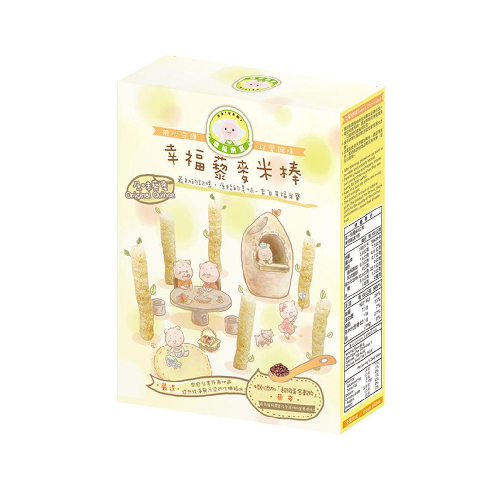 Naturmi幸福米寶 - 幸福藜麥米棒(6個月以上)-原味-40g/盒