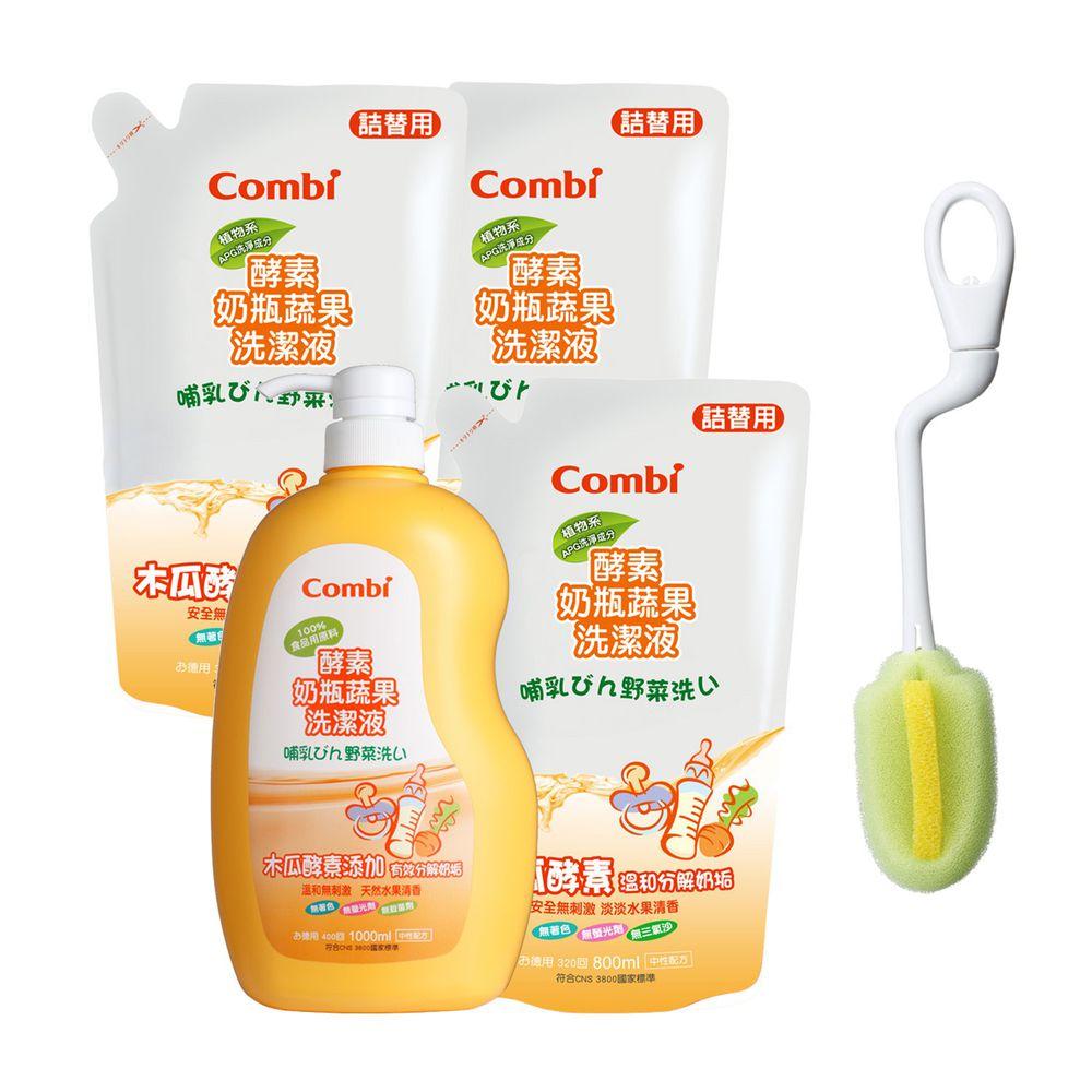 日本 Combi - 酵素奶瓶蔬果洗潔液-奶蔬組合B - (1罐+3補)+海綿清潔刷x1