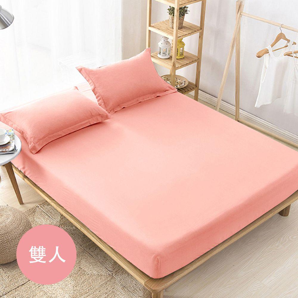 澳洲 Simple Living - 600織台灣製天絲床包枕套組-珊瑚桔-雙人