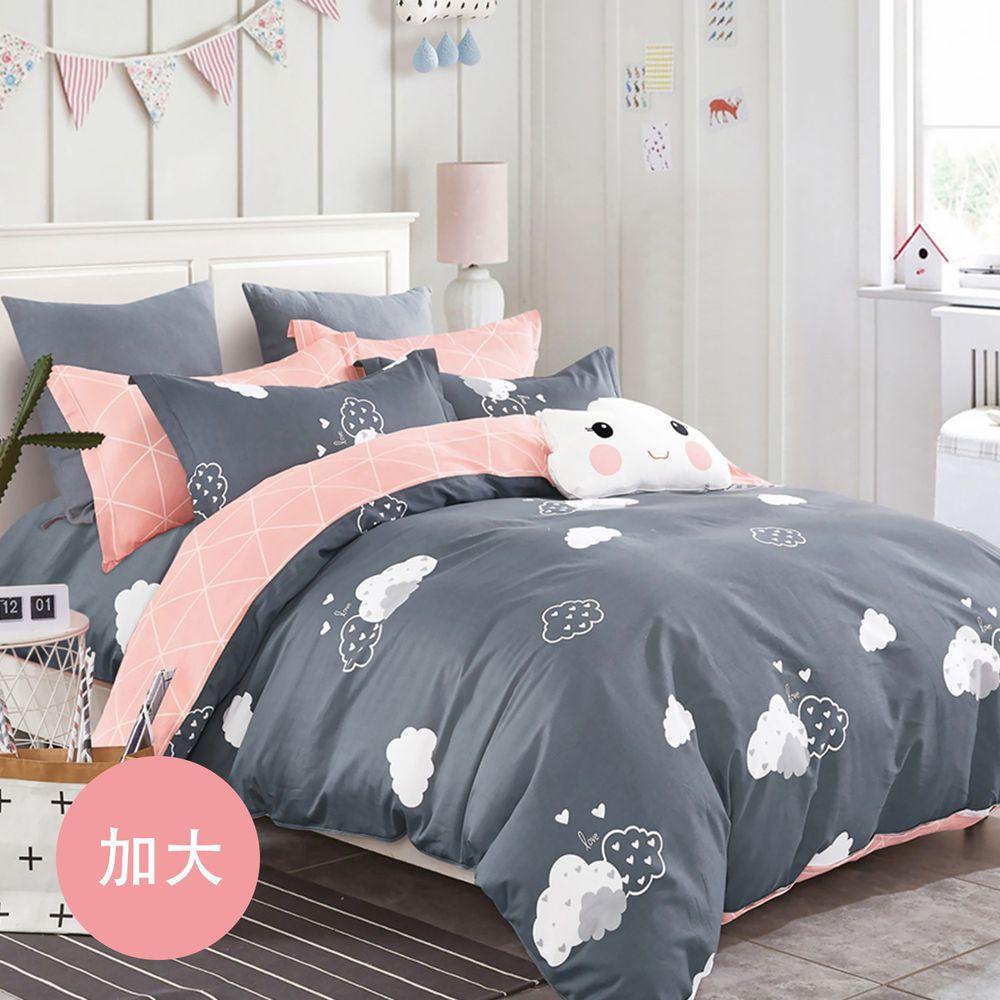PureOne - 極致純棉寢具組-漫步雲端-加大四件式床包被套組