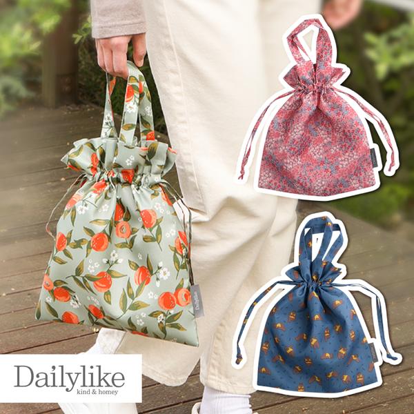 韓國 Dailylike 設計束口袋、帆布包 ✿ 日常、郊遊都好搭