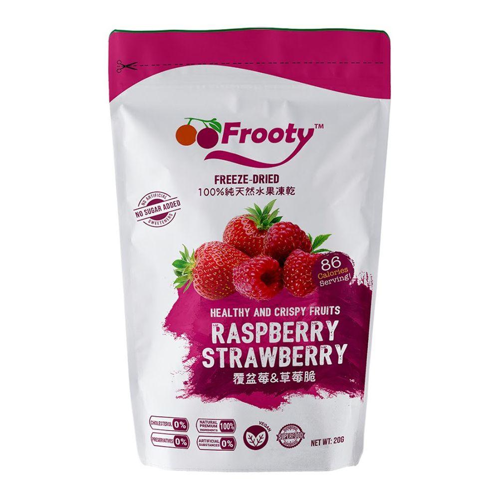 Frooty 馥地果脆 - 100%覆盆莓草莓凍乾-20g