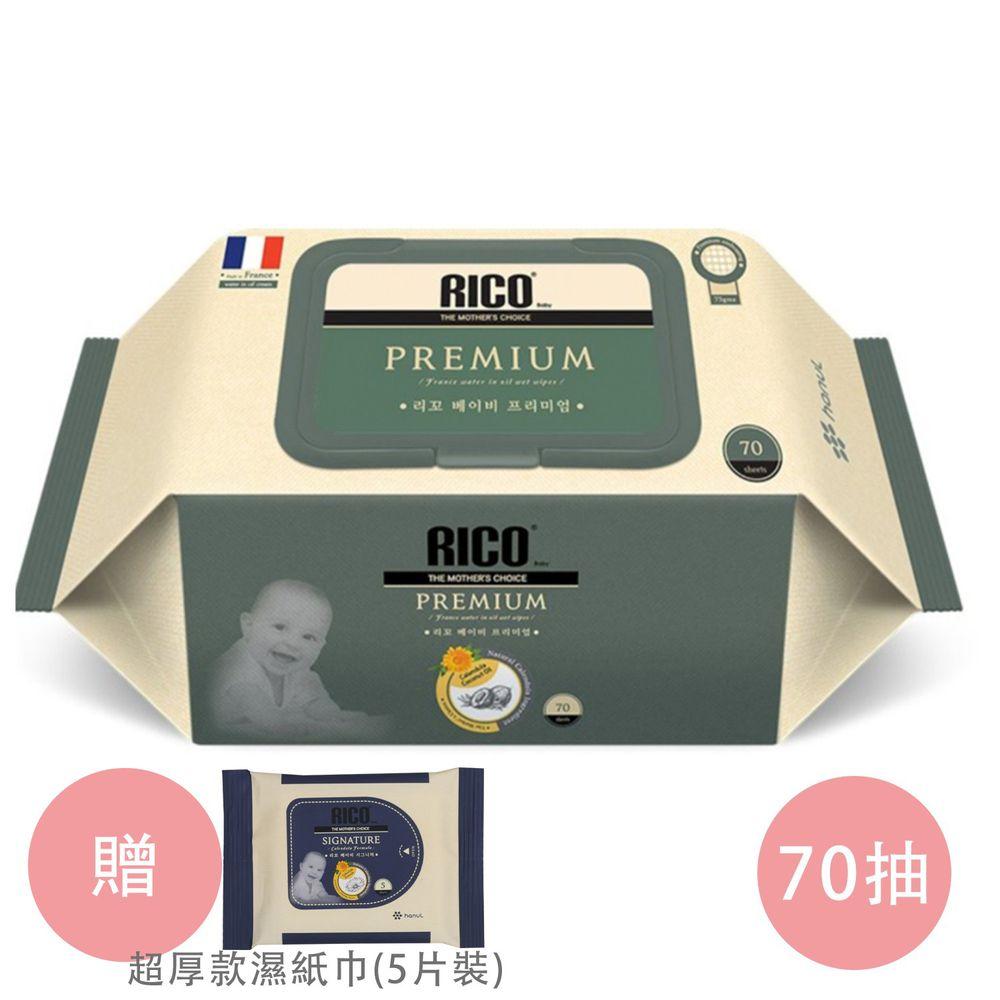 韓國RICO baby - 金盞花有機天然特厚款濕紙巾 ( Premium系列-70片裝)-贈 5入隨身包-(單組)