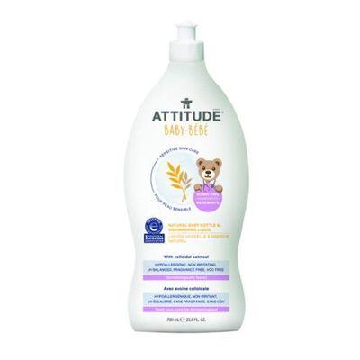 寶寶敏感肌膚奶瓶餐具洗潔精(無香精)-700ml