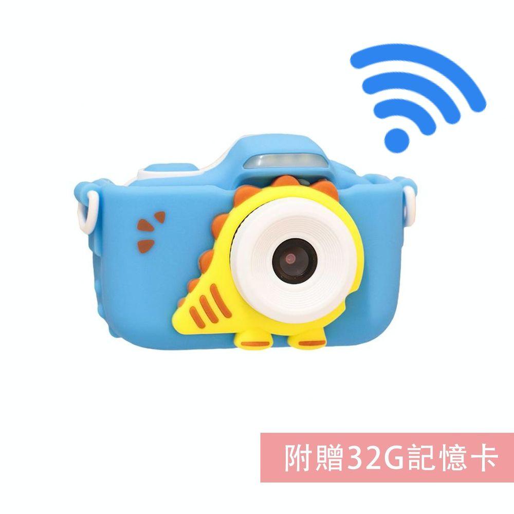 FUNY - Kids童趣二代數位相機-小飛龍(WIFI版)-【升級附贈】32G記憶卡