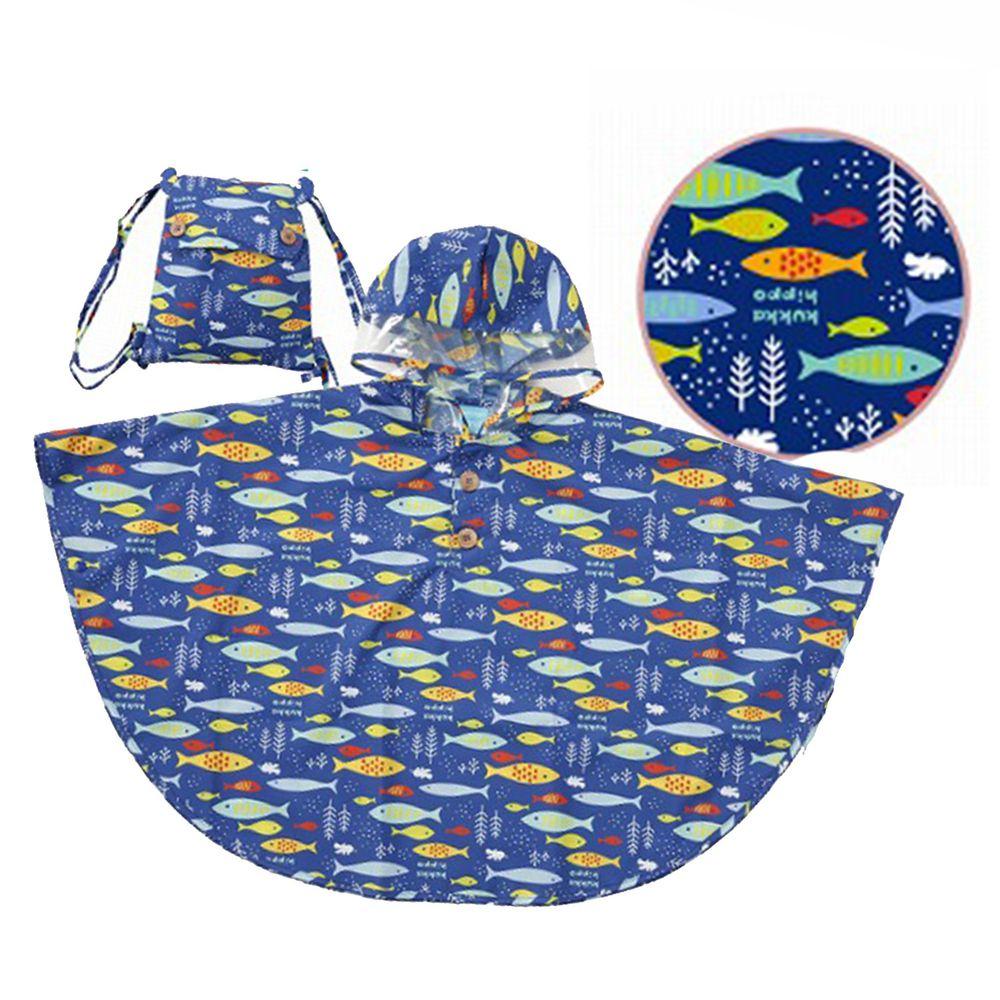 日本 kukka hippo - 小童防雨斗篷(附收納袋)-海洋世界 (90cm)