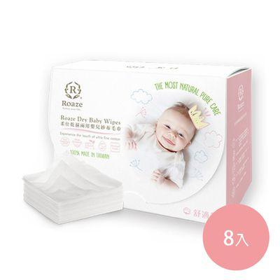 乾濕兩用布巾量販包(舒適款)-160片/盒x8入-共1280片裝
