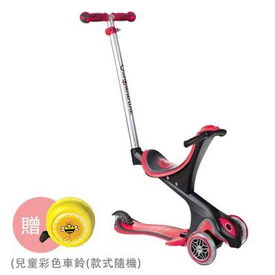 【2018新版】法國GLOBBER哥輪步EVO兒童5合1三輪滑板車-紅色-【媽咪愛獨家送】兒童彩色車鈴(款式隨機送完為止)
