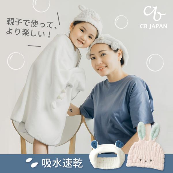 動物造型吸水浴帽 ● 日本 CB JAPAN 毛巾、浴巾、披肩
