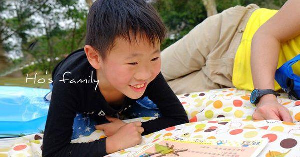孩子的危機處理能力:思考、執行、負責
