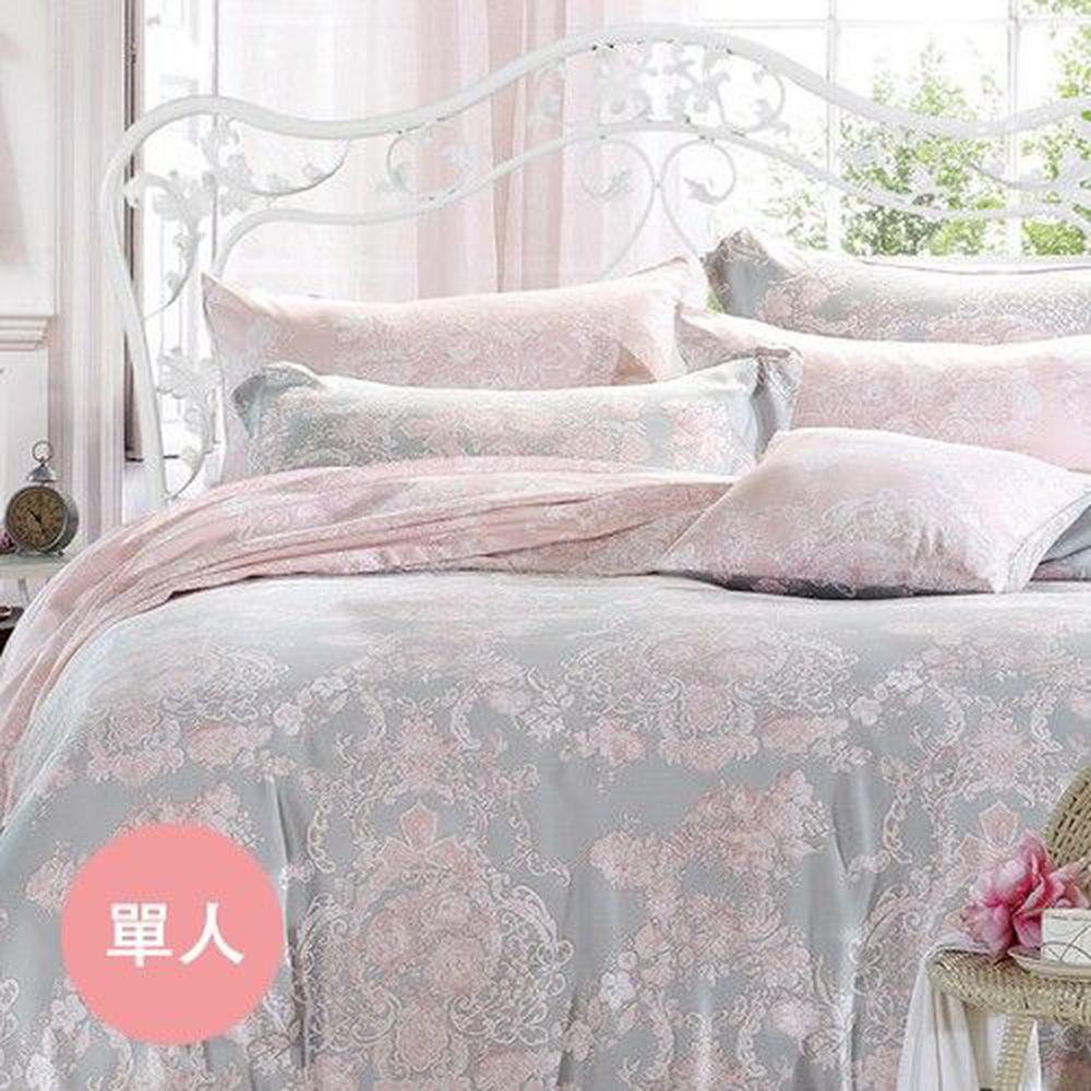 PureOne - 天絲系列.TENCEL寢具組-狄安娜 (單人三件式床包鋪棉被套組)