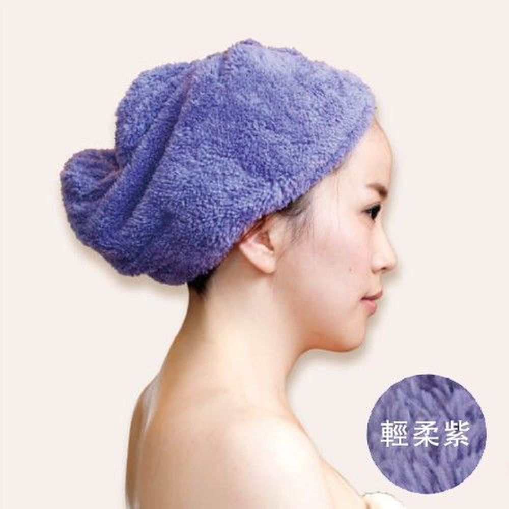 貝柔 Peilou - 超強十倍吸水超細纖維抗菌速乾髮帽-輕柔紫 (47x25cm)