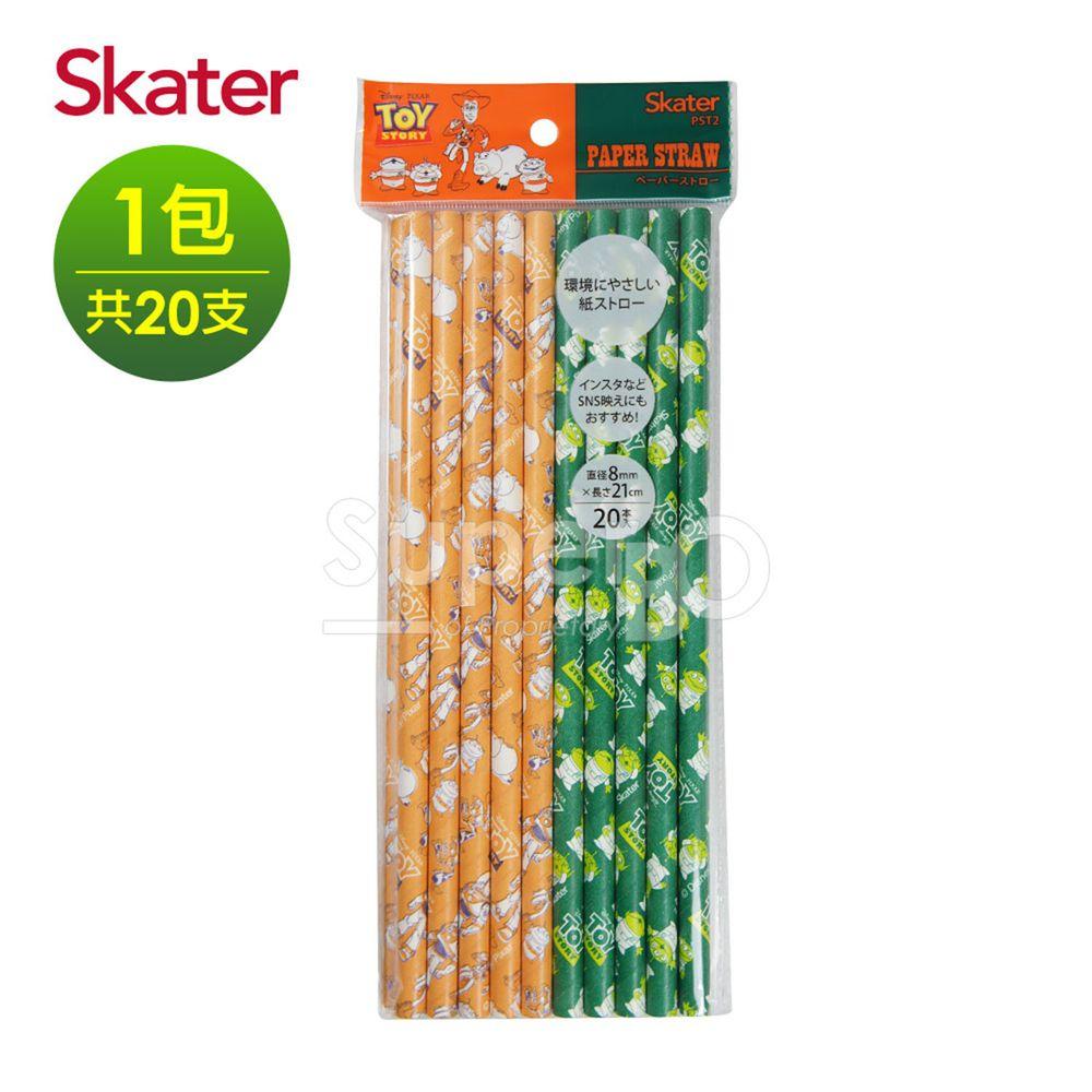 日本 SKATER - 環保紙吸管(8mm)-玩具總動員