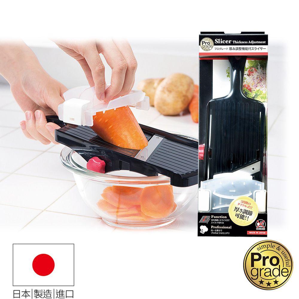 日本下村工業 Shimomura - 專業級可調式厚度切片器PGS-03