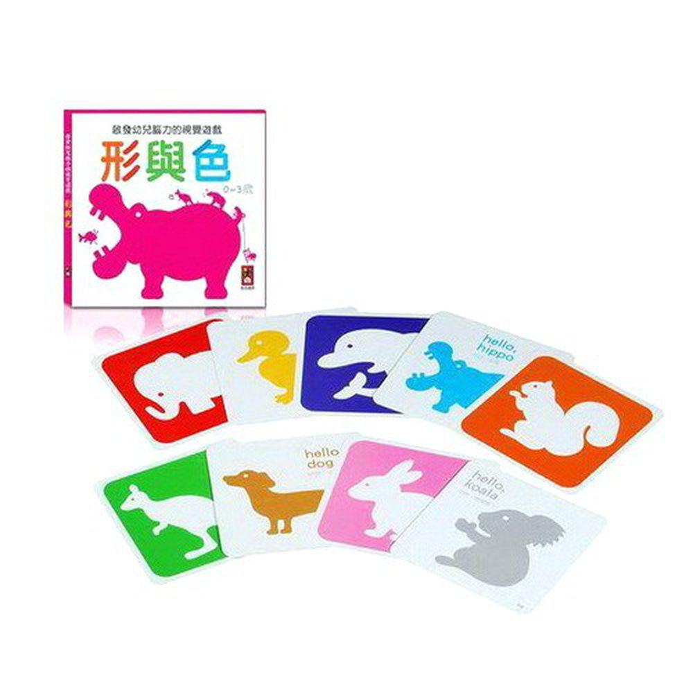 啟發幼兒腦力的視覺遊戲-形與色