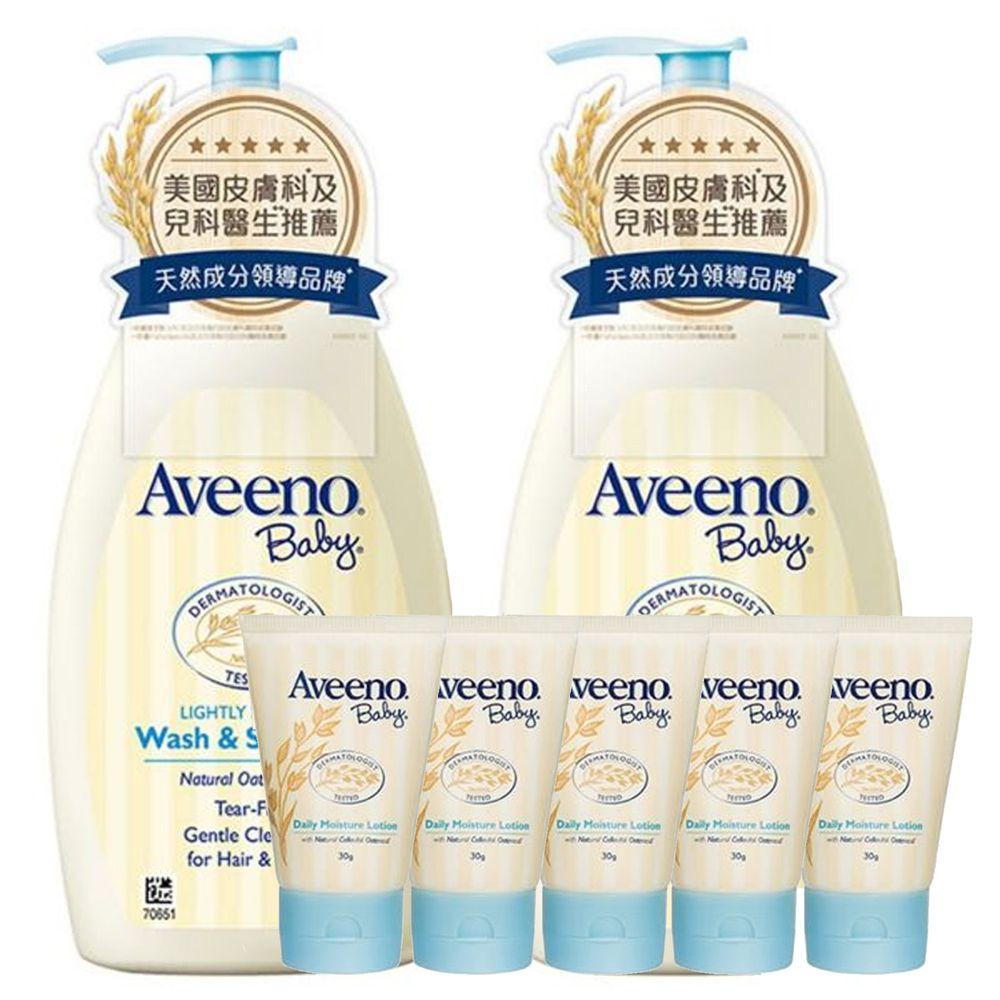 Aveeno 艾惟諾 - 嬰兒燕麥媽媽豪華組-嬰兒燕麥沐浴洗髮露354ml*2+嬰兒燕麥保濕乳30g*  5