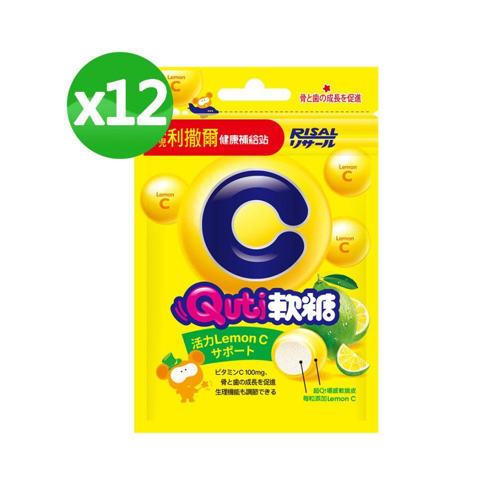 小兒利撒爾 - 健康補給站 - Quti軟糖12包組 活力LemonC-10粒/包