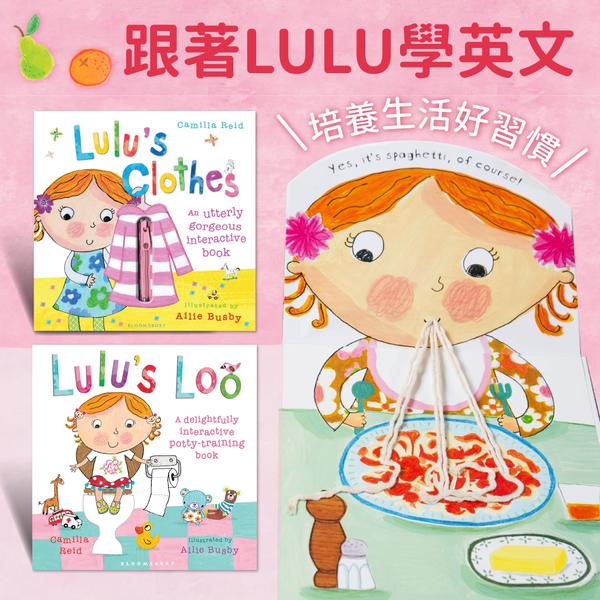 \HOT/ 英國LULU遊戲操作書!讓小孩瘋狂~讓媽咪整套帶著走!