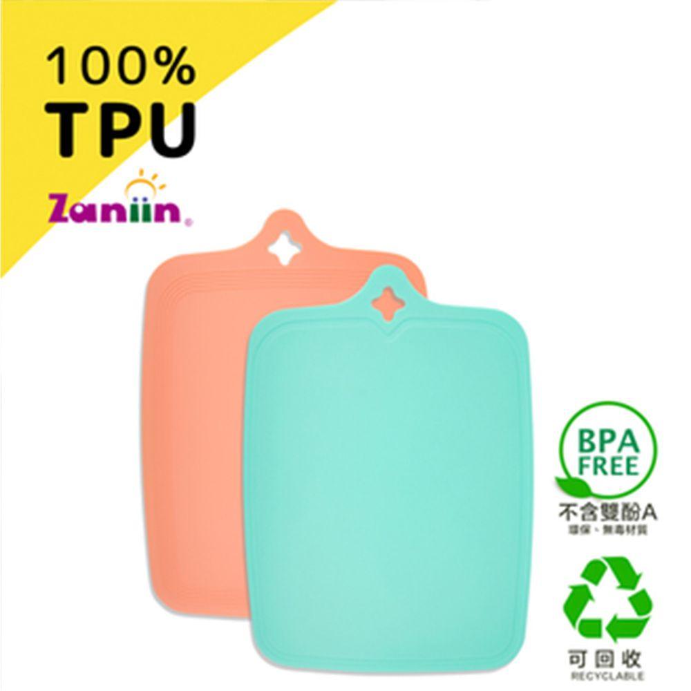 Zaniin - TPU副食品寶貝砧板-粉綠兩片一組