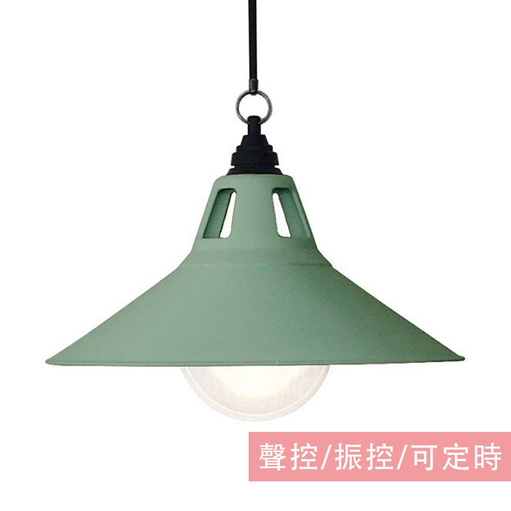 日本 TOYO CASE - LED 夜燈壁飾-吊燈系列-綠 (約24x6x18cm)