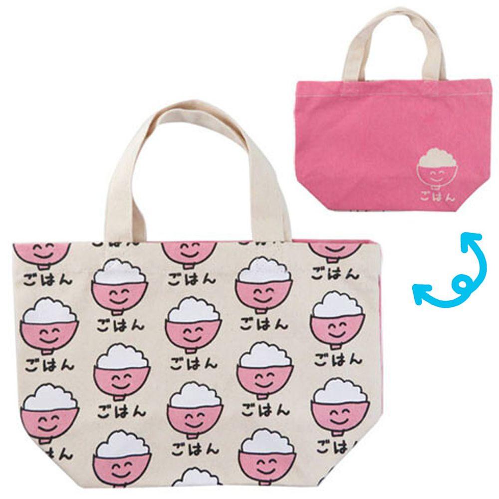 日本 OKUTANI - 童趣插畫純棉手提袋-米飯-粉紅 (29x20cm)