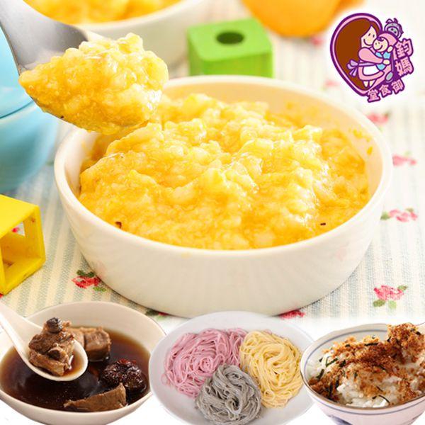 【鈞媽御食堂】寶寶粥/寶寶肉鬆/人氣拌醬/無鹽蔬菜麵線