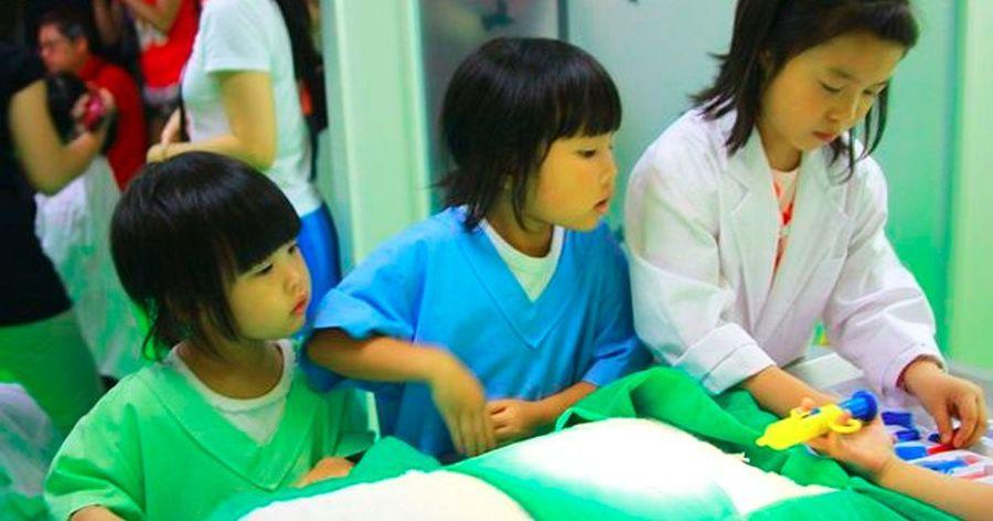 媽咪♥旅遊 : 台北 - 亞洲動物博物館