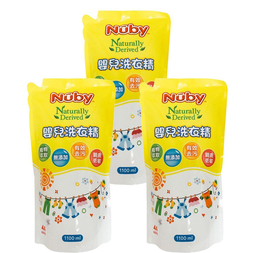 Nuby - 嬰兒洗衣精-補充包/3入組 (效期2021-04-23)-1100ml補充包*3