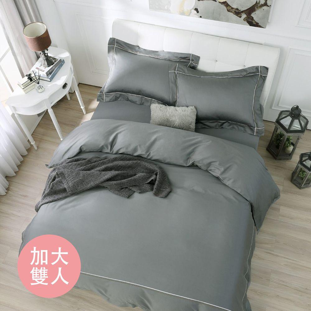 鴻宇HONGYEW - 經典奢華60織300條純色刺繡雙人加大床包組-氣質灰-灰-6X6.2