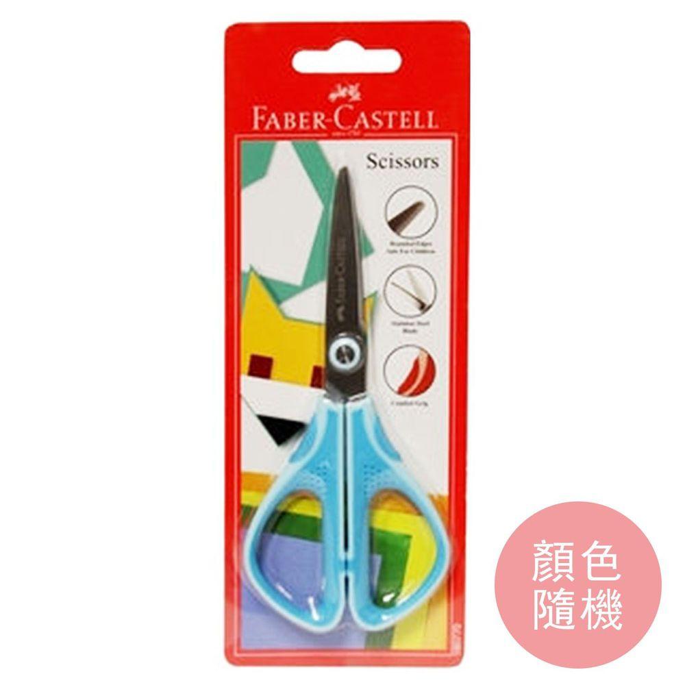 輝柏 FABER-CASTELL - 兒童握得住強力剪刀-顏色隨機