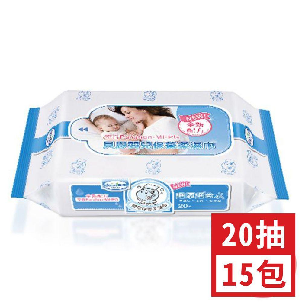 貝恩 Baan - 嬰兒保養柔濕巾20抽-15包入